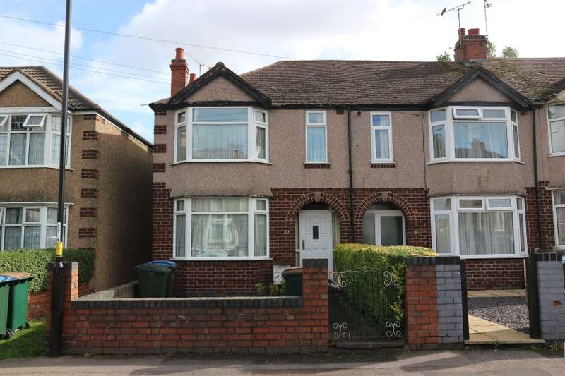 3 Bedrooms End Of Terrace House for sale in 20 Mulberry Road, Court House Green, Coventry