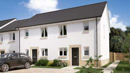 3 Bedrooms Terraced House for sale in GREENHALL VILLAGE, BLANTYRE, GLASGOW