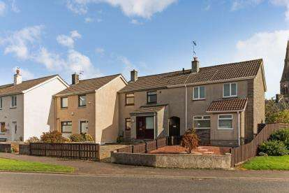 3 Bedrooms Terraced House for sale in Roche Way, Dalry