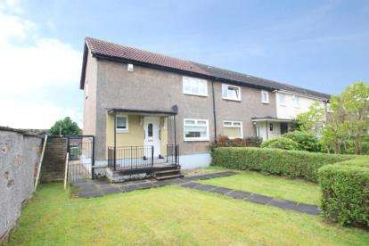2 Bedrooms End Of Terrace House for sale in Alloway Gardens, Kirkintilloch, Glasgow, East Dunbartonshire