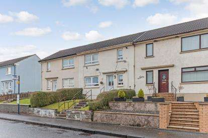 2 Bedrooms Terraced House for sale in Merrick Drive, Dalmellington