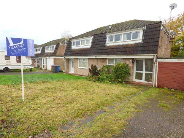 3 Bedrooms Semi Detached House for sale in Hamblin Crescent, Sinfin, Derby