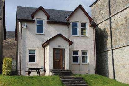 2 Bedrooms Flat for sale in Carrick Castle, Lochgoilhead