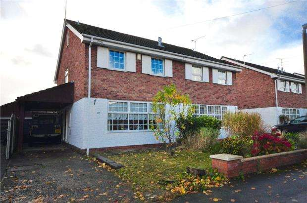 3 Bedrooms Semi Detached House for sale in Oldfield Drive, Vicars Cross, Chester