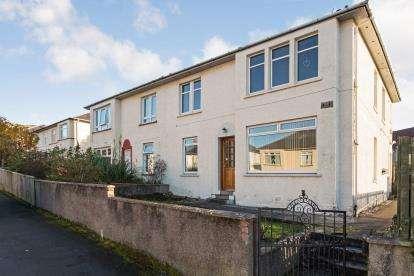 2 Bedrooms Flat for sale in Kelvin Street, Largs