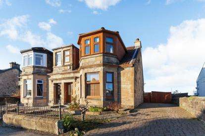2 Bedrooms Semi Detached House for sale in Main Road, Elderslie, Johnstone, Renfrewshire