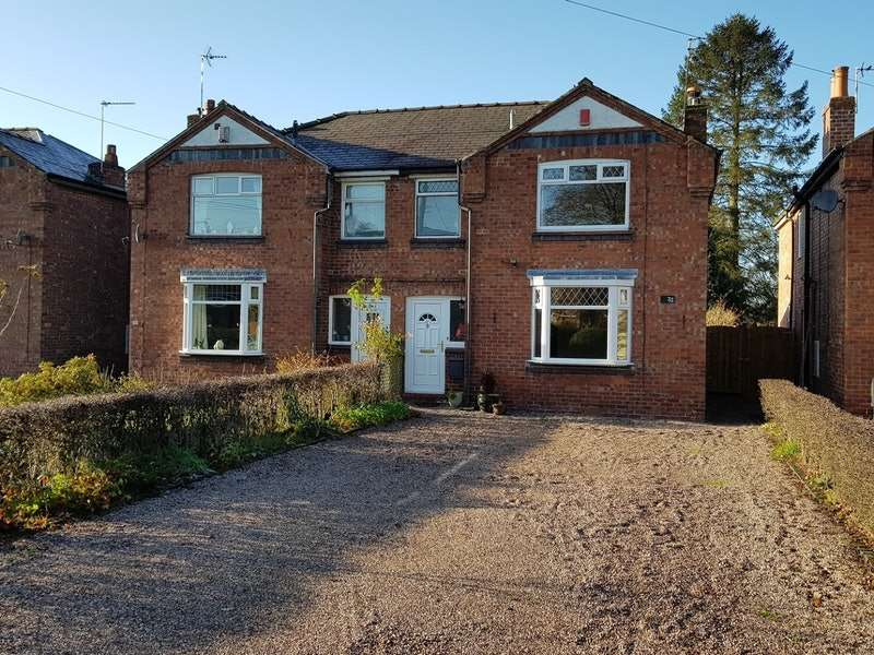 3 Bedrooms Semi Detached House for sale in Booth Bed Lane, Goostrey, Cheshire, CW4