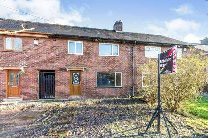 3 Bedrooms Terraced House for sale in Stanley Avenue, Farington, Leyland, Lancashire, PR25