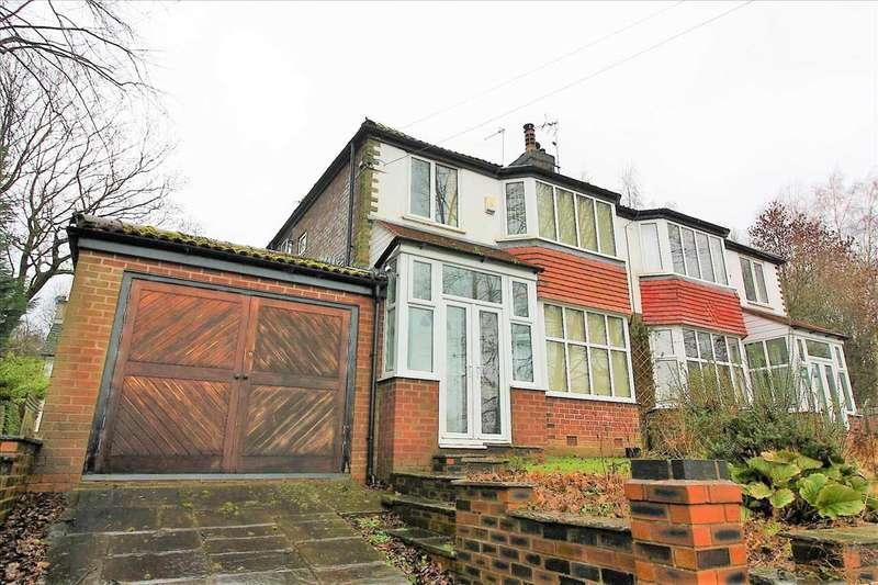 3 Bedrooms Semi Detached House for sale in Heathlands Drive, Prestwich