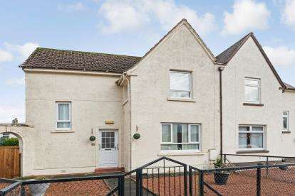 4 Bedrooms Semi Detached House for sale in Irvine Road, Newmilns