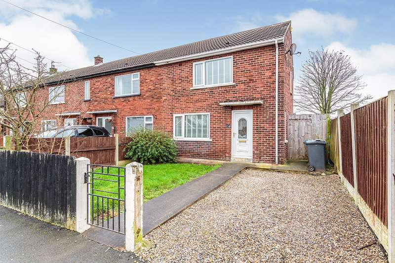2 Bedrooms End Of Terrace House for sale in Canberra Way, Warton, Preston, Lancashire, PR4