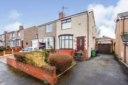 2 Bedrooms Semi Detached House for sale in Lyndhurst Avenue, Knuzden, Blackburn, Lancashire