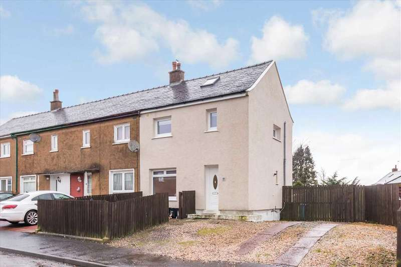 2 Bedrooms End Of Terrace House for sale in Netherplace Crescent, Newton Mearns, GLASGOW