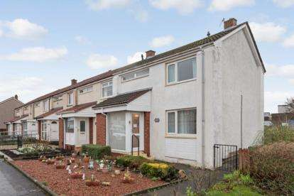 2 Bedrooms End Of Terrace House for sale in Bensley Avenue, Girdle Toll, Irvine, North Ayrshire