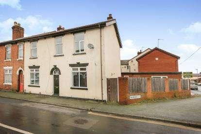 4 Bedrooms End Of Terrace House for sale in Newbridge Street, Newbridge, Wolverhampton, West Midlands