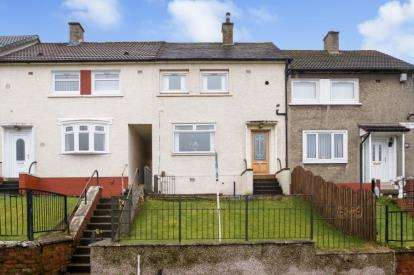 2 Bedrooms Terraced House for sale in Bullionslaw Drive, Rutherglen, Glasgow, South Lanarkshire