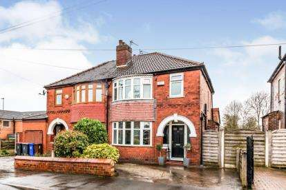 3 Bedrooms Semi Detached House for sale in Entwisle Street, Wardley, Swinton, Manchester
