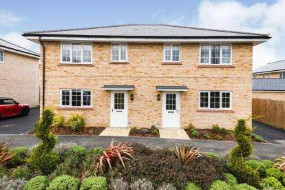 3 Bedrooms Semi Detached House for sale in Witham, Essex