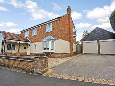 4 Bedrooms Detached House for sale in The Oasis, Glenfield, Leicester