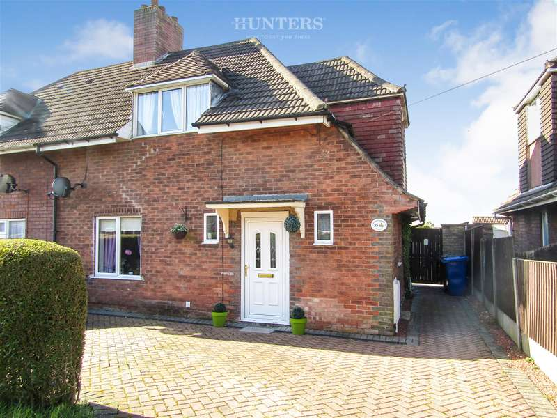 3 Bedrooms Semi Detached House for sale in Hawthorn Avenue, Gainsborough, DN21 1HA