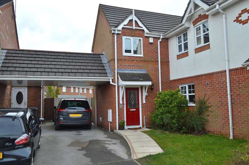 2 Bedrooms End Of Terrace House for sale in Polden Close, Copthorne Park, Oldham, OL8 3WN