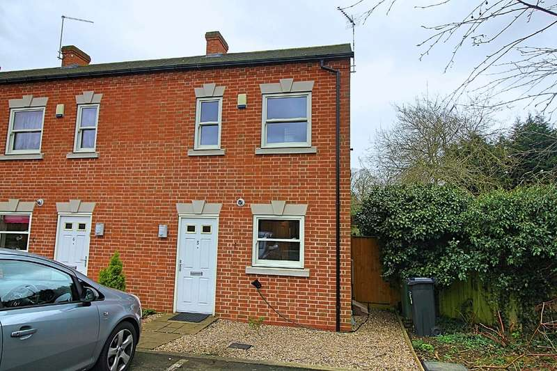 2 Bedrooms End Of Terrace House for sale in Onderby Mews, Oadby