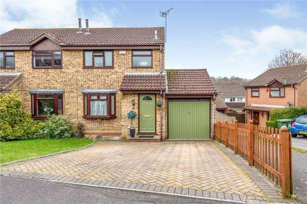 3 Bedrooms Semi Detached House for sale in Ennerdale Gardens, West End, Southampton