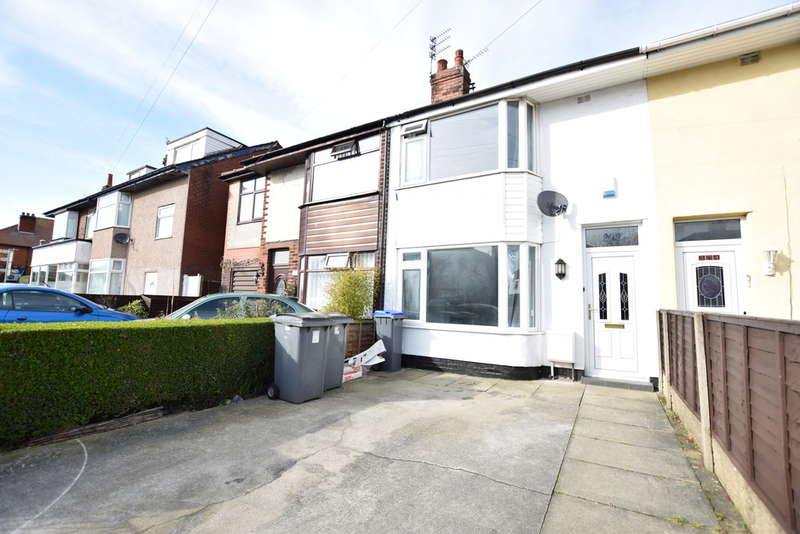3 Bedrooms Terraced House for sale in Newhouse Road, Blackpool