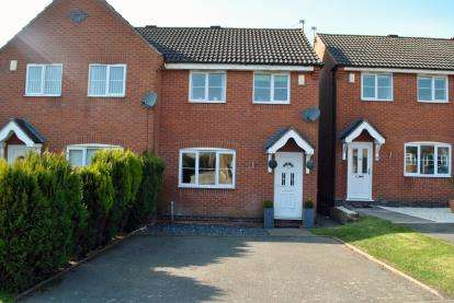 2 Bedrooms Semi Detached House for sale in Shoesmith Close, Barwell, Leicester, Leicestershire