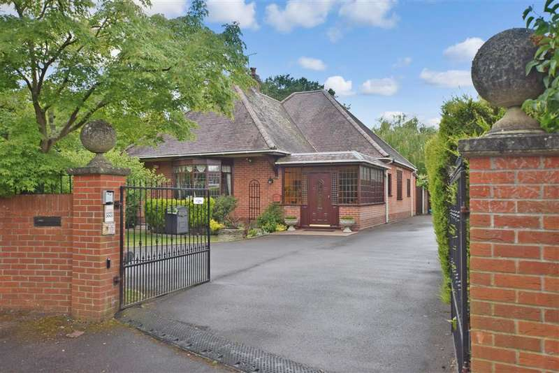 4 Bedrooms Detached Bungalow for sale in Keydell Close, , Waterlooville, Hampshire