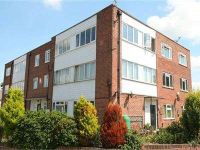 2 Bedrooms Flat for sale in Fitzwilliam Court, Wath-Upon-Dearne, Rotherham