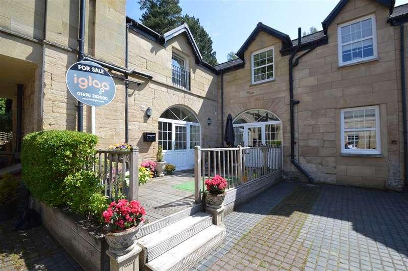 3 Bedrooms Semi Detached House for sale in Kingsfield, Mauldslie Castle Stables, Rosebank