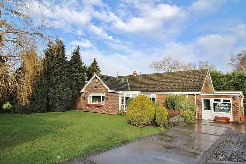 3 Bedrooms Detached Bungalow for sale in Weeland Road, Hensall, Goole, DN14
