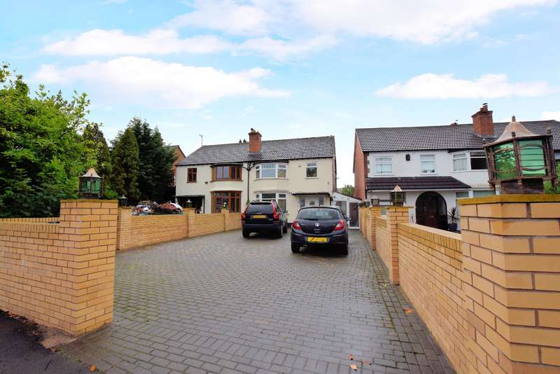 3 Bedrooms Semi Detached House for sale in School Road, Hall Green, Birmingham, B28 8JQ