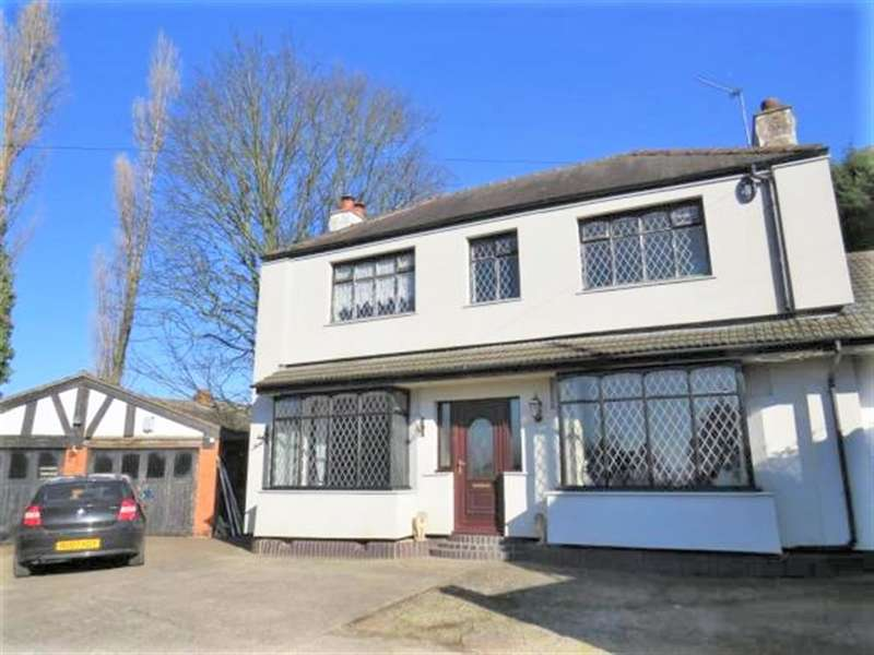 3 Bedrooms Detached House for sale in Bunkers Hill Lane, Bilston, WV14 6JU