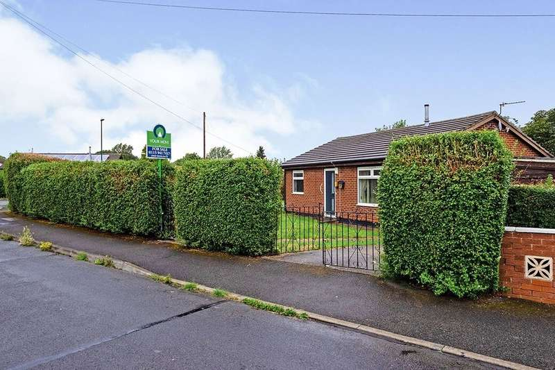 3 Bedrooms Detached Bungalow for sale in Orion Drive, Nottingham, NG8