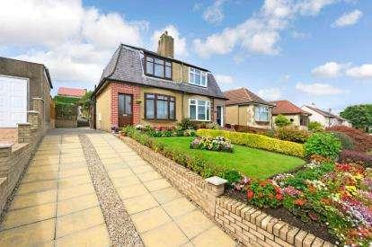 2 Bedrooms Semi Detached House for sale in Larbert Road, Bonnybridge