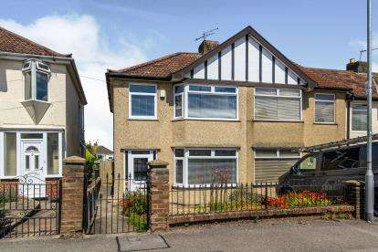 3 Bedrooms End Of Terrace House for sale in Mackie Road, Filton, Bristol, South Gloucestershire