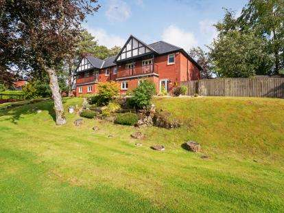 3 Bedrooms End Of Terrace House for sale in Laurel Way, Quarriers Village