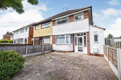 3 Bedrooms Semi Detached House for sale in Southgate Road, Great Barr, Birmingham, West Midlands