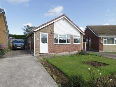 2 Bedrooms Detached Bungalow for sale in Harlington Road, Mexborough