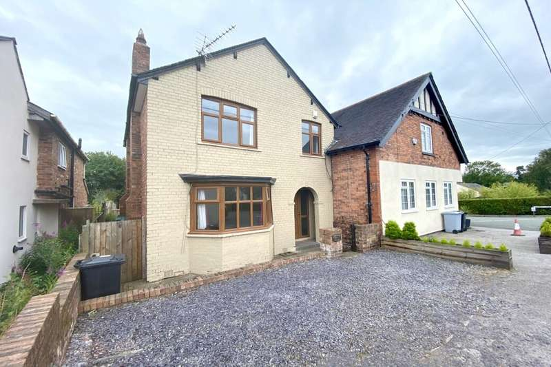 4 Bedrooms Semi Detached House for sale in Wrexham Road, Burland, Nantwich, CW5