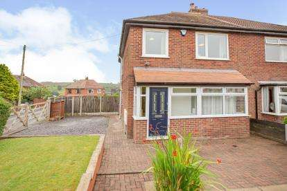 3 Bedrooms Semi Detached House for sale in Chapel Street, Brinscall, Chorley, Lancashire