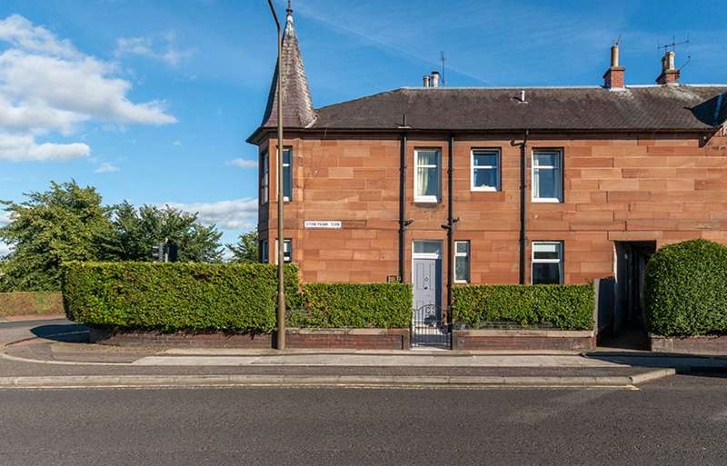 2 Bedrooms Flat for sale in Stoneybank Terrace, Musselburgh, East Lothian, EH21 6NL