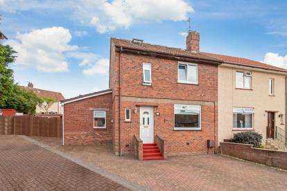 5 Bedrooms Semi Detached House for sale in Cunningham Crescent, Ayr