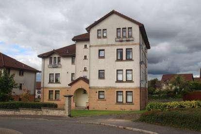 2 Bedrooms Flat for sale in Glen Sannox Drive, Craigmarloch