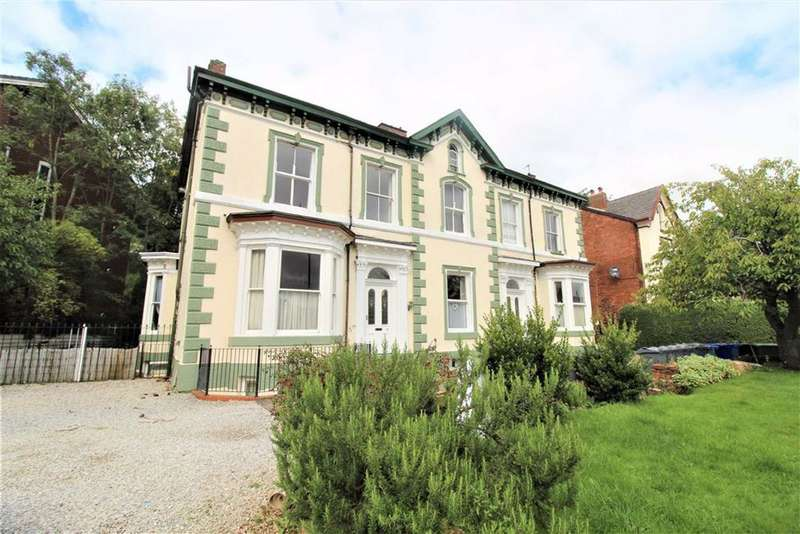 1 Bedroom Flat for sale in Withington Road, Manchester