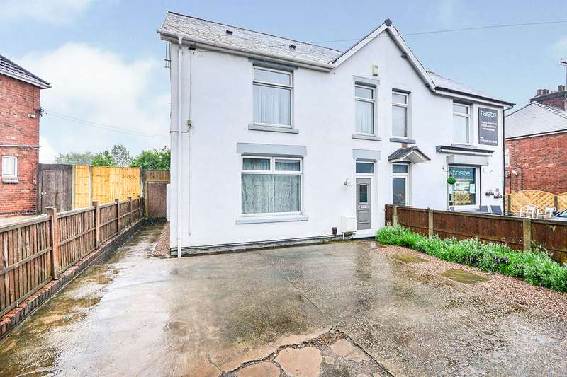 3 Bedrooms Semi Detached House for sale in Lowmoor Road, Kirkby-in-Ashfield, Nottingham, NG17