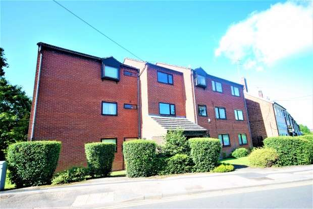 1 Bedroom Flat for rent in Leaf Court Fenside Avenue, Coventry, CV3