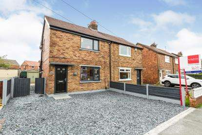 2 Bedrooms Semi Detached House for sale in Marlborough Drive, Walton-Le-Dale, Preston, Lancashire